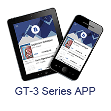 Brother GT3 App